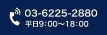 TEL:0362252880